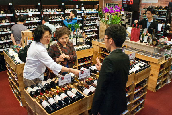Asian Wine Lovers
