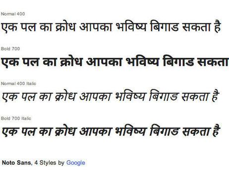 Noto font by Google